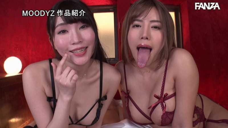 蛇舌のWフェラ画像 12