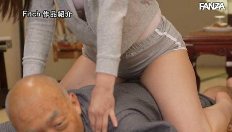 絶倫お爺ちゃんセックス画像 18