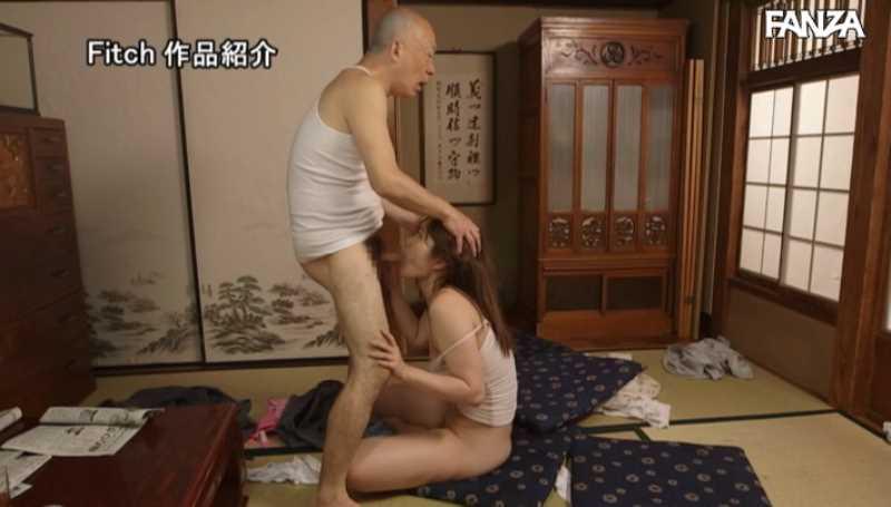 絶倫お爺ちゃんセックス画像 29