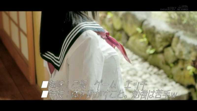 制服美少女 武田エレナ エロ画像 32