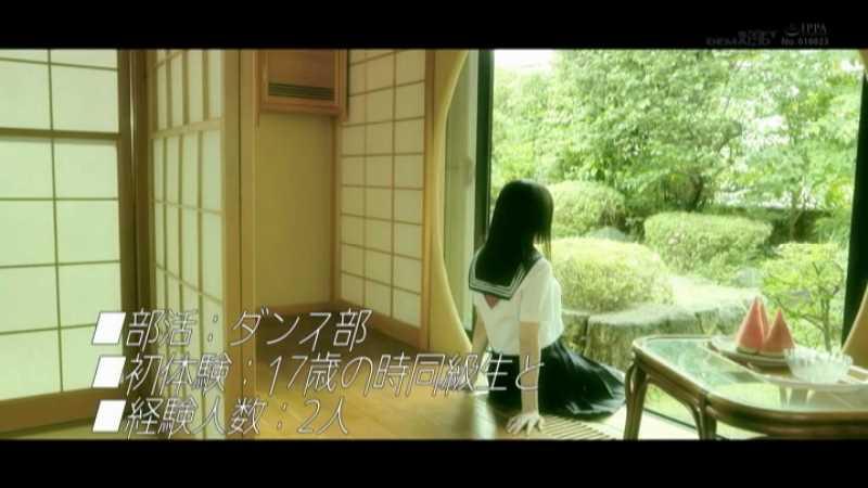 制服美少女 武田エレナ エロ画像 33