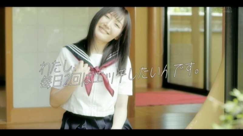制服美少女 武田エレナ エロ画像 69
