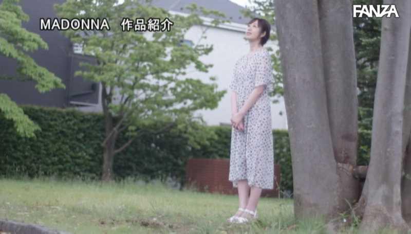 発情期の人妻 雪乃つばき エロ画像 44