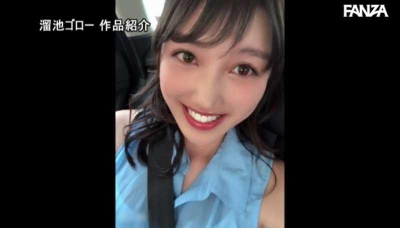 元芸能人 岬さくら AVデビュー画像 16