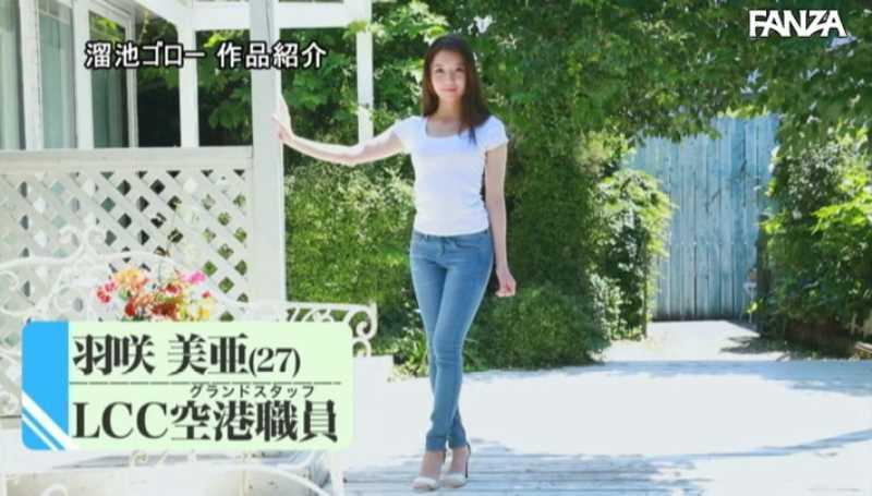 美人ハーフ妻 羽咲美亜 エロ画像 15