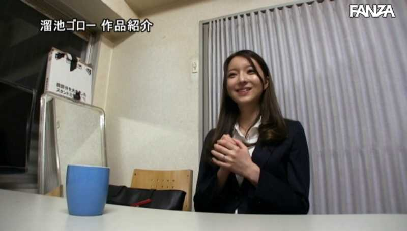 美人ハーフ妻 羽咲美亜 エロ画像 16