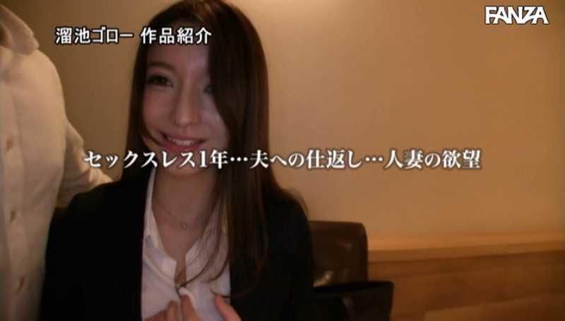 美人ハーフ妻 羽咲美亜 エロ画像 18