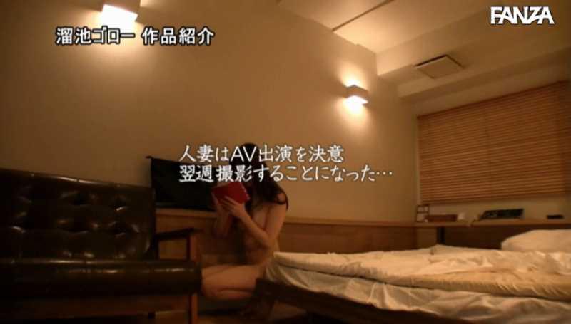 美人ハーフ妻 羽咲美亜 エロ画像 26