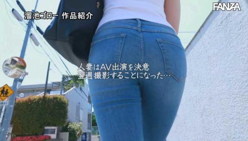 美人ハーフ妻 羽咲美亜 エロ画像 28