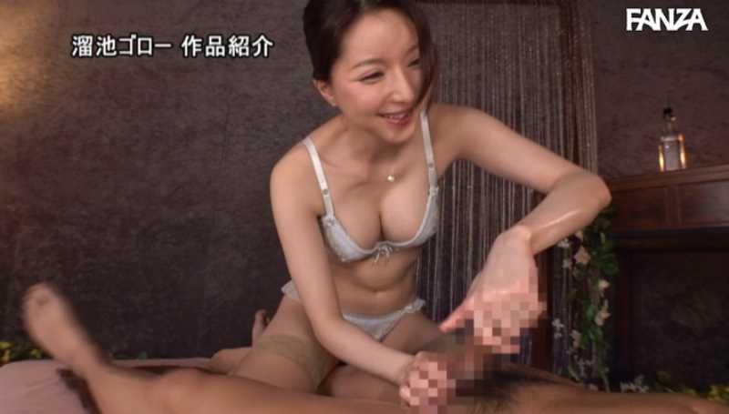 美人ハーフ妻 羽咲美亜 エロ画像 38