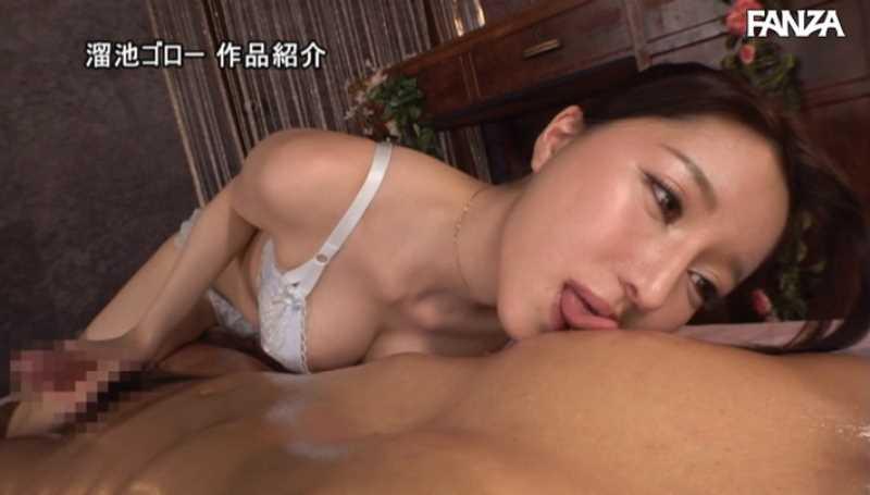 美人ハーフ妻 羽咲美亜 エロ画像 39