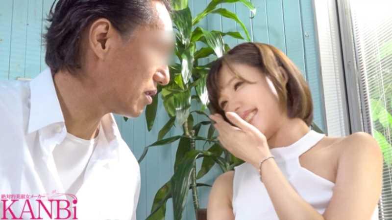 淫乱熟女 池谷佳純 エロ画像 3