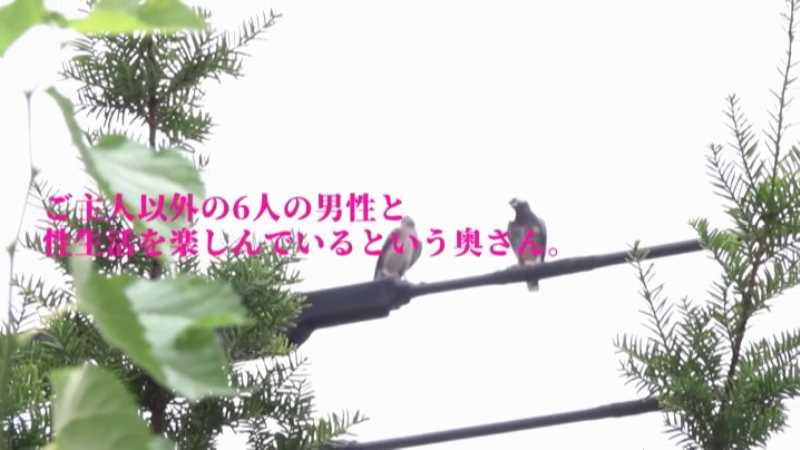 淫乱熟女 池谷佳純 エロ画像 12