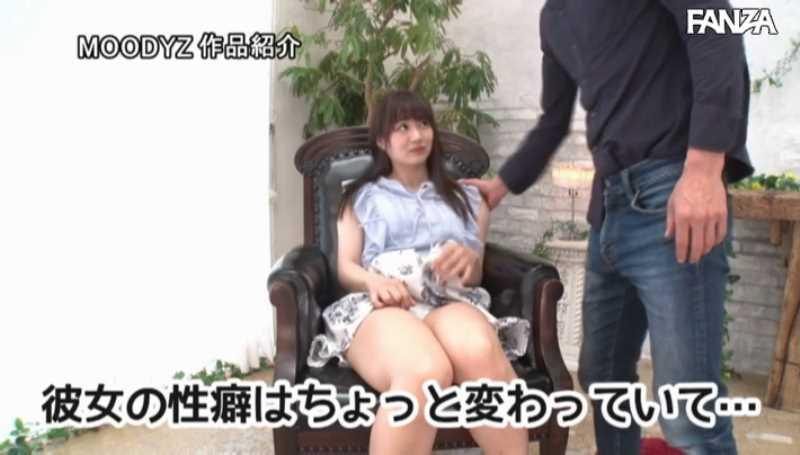 変態お嬢様 永澤ゆきの エロ画像 14