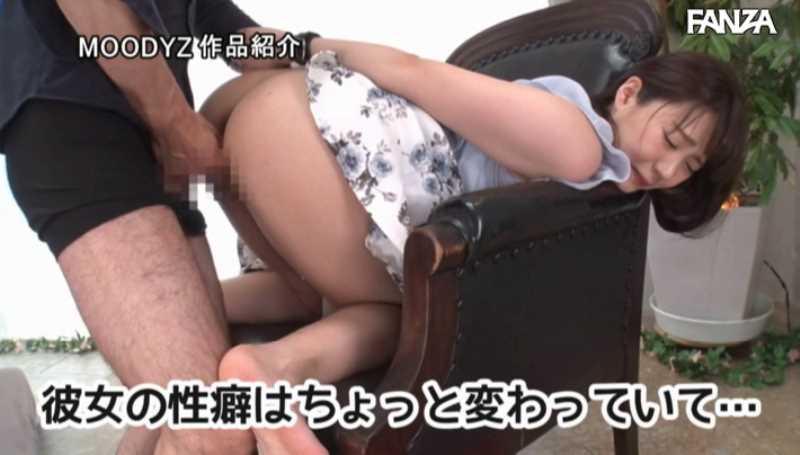 変態お嬢様 永澤ゆきの エロ画像 15
