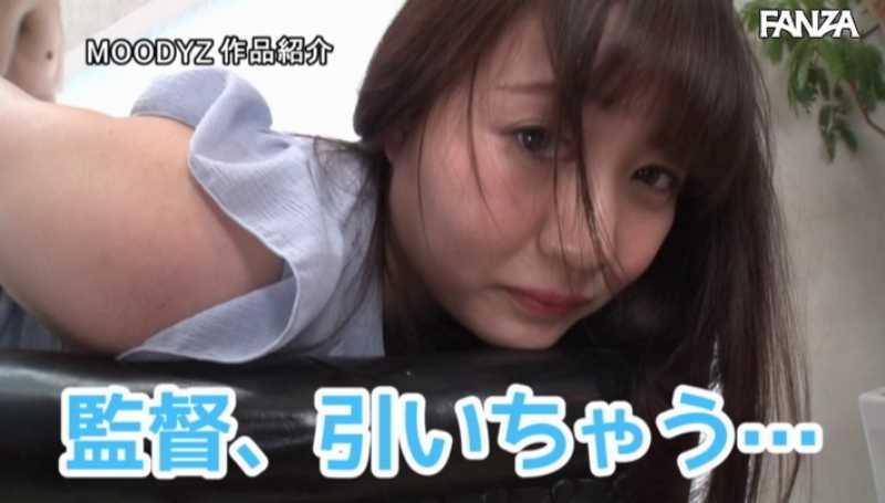 変態お嬢様 永澤ゆきの エロ画像 16