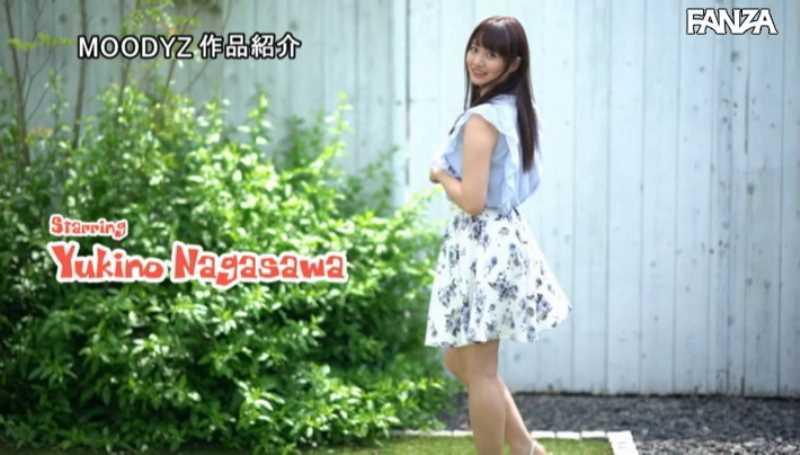 変態お嬢様 永澤ゆきの エロ画像 17
