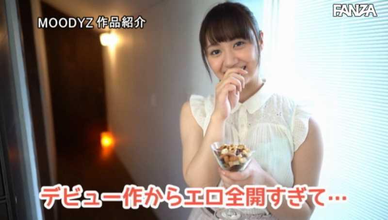 変態お嬢様 永澤ゆきの エロ画像 18