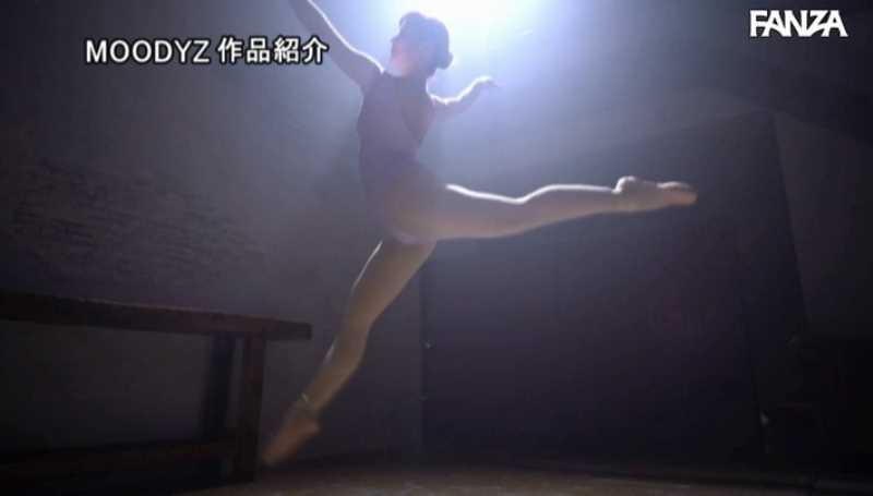 変態お嬢様 永澤ゆきの エロ画像 22
