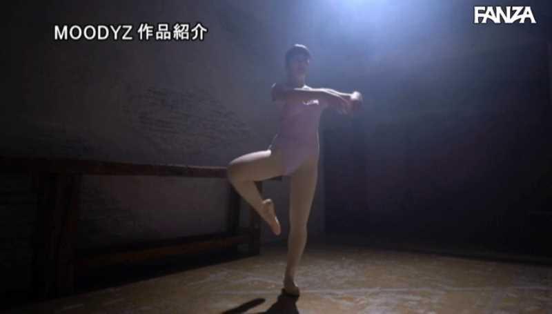 変態お嬢様 永澤ゆきの エロ画像 27