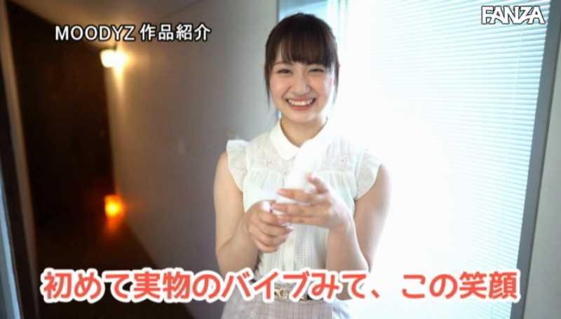 変態お嬢様 永澤ゆきの エロ画像 28
