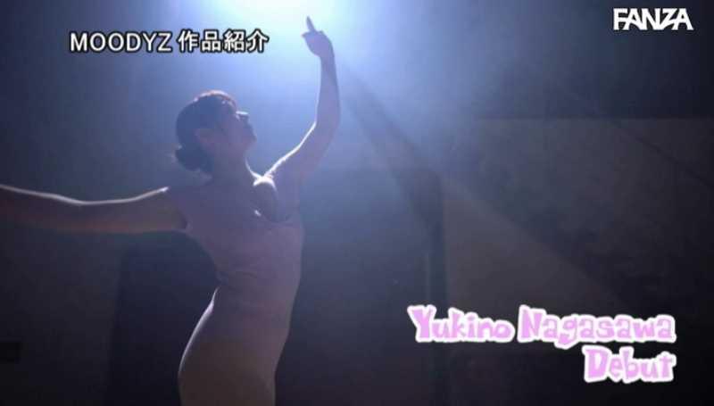 変態お嬢様 永澤ゆきの エロ画像 39