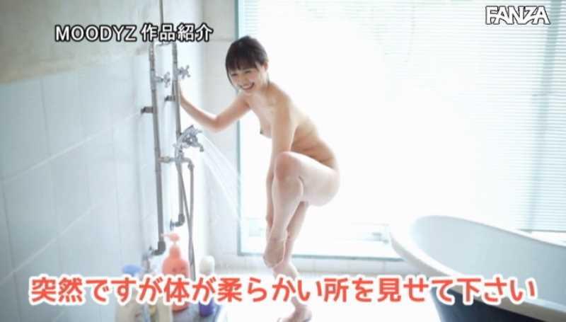 変態お嬢様 永澤ゆきの エロ画像 40