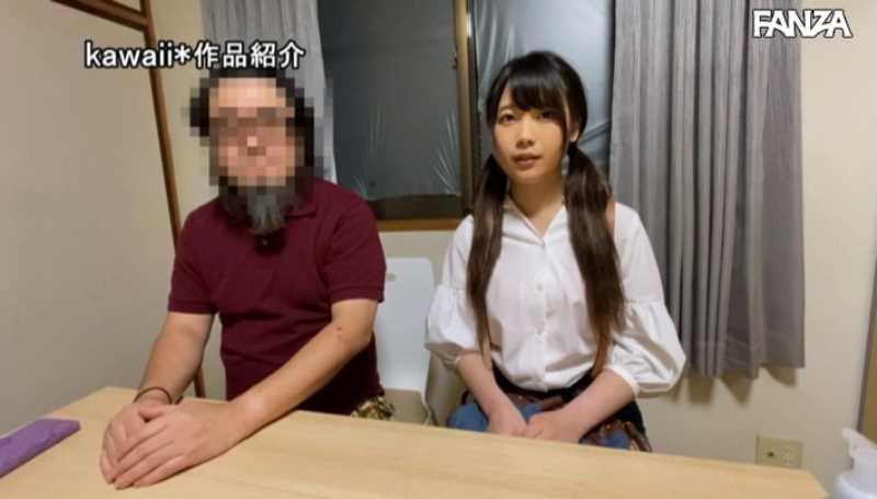 元子役タレント 川井もか エロ画像 30