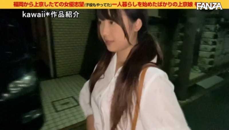 元子役タレント 川井もか エロ画像 31