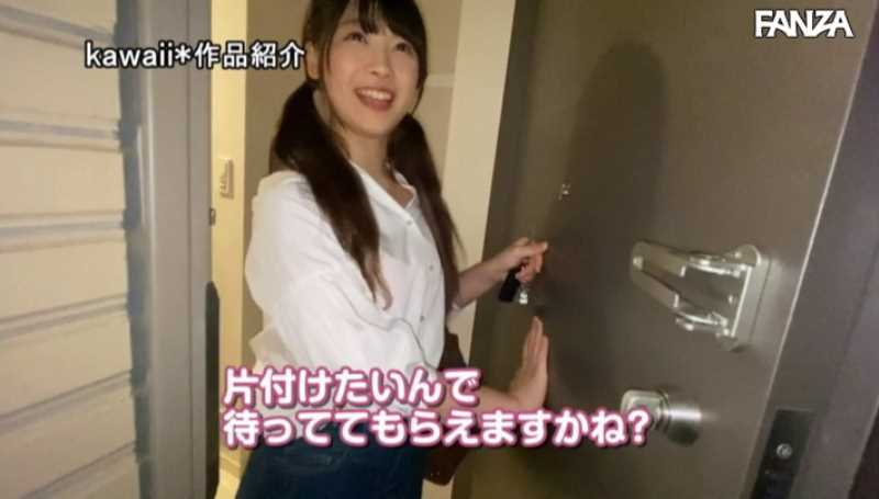 元子役タレント 川井もか エロ画像 33