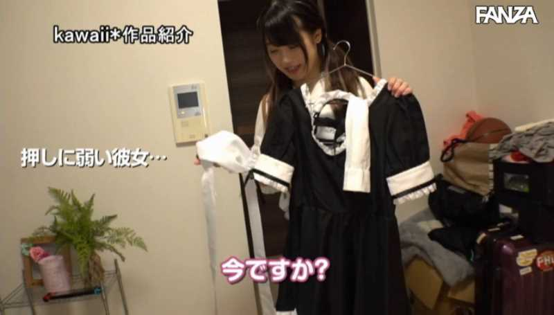 元子役タレント 川井もか エロ画像 36