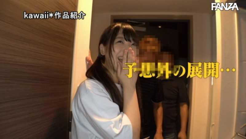 元子役タレント 川井もか エロ画像 53