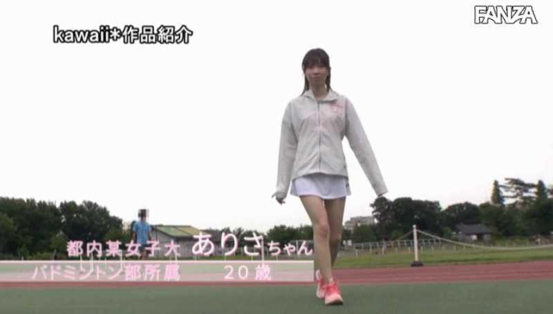 女子バドミントン選手 高梨有紗 エロ画像 16