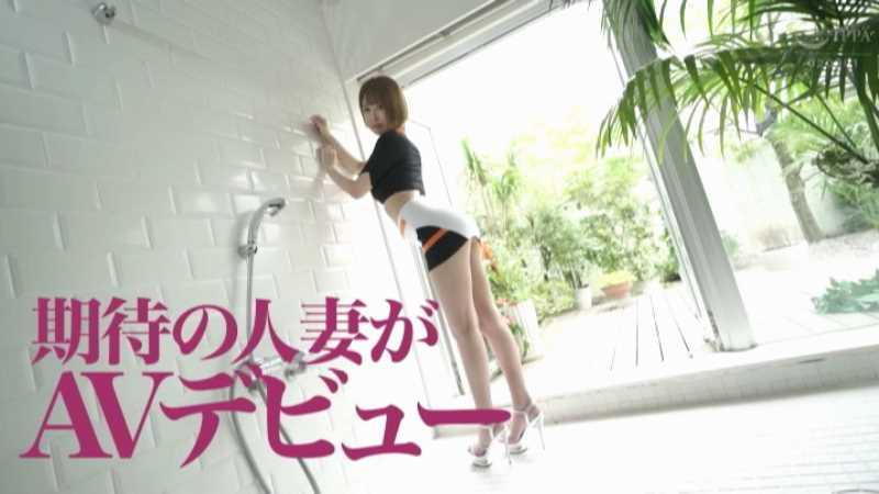 人妻レースクイーン 早川ひかり エロ画像 15