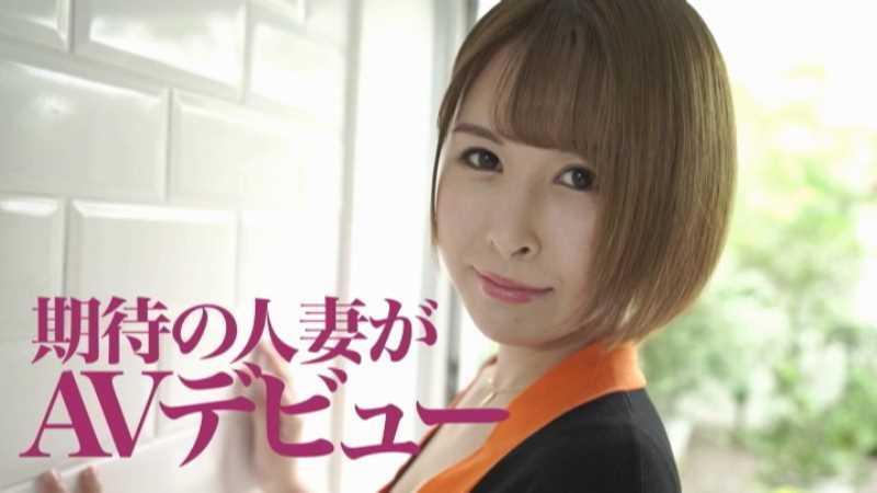 人妻レースクイーン 早川ひかり エロ画像 16