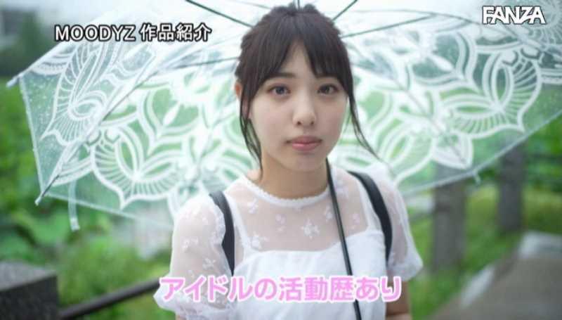 元ご当地アイドル 白桃はな エロ画像 24