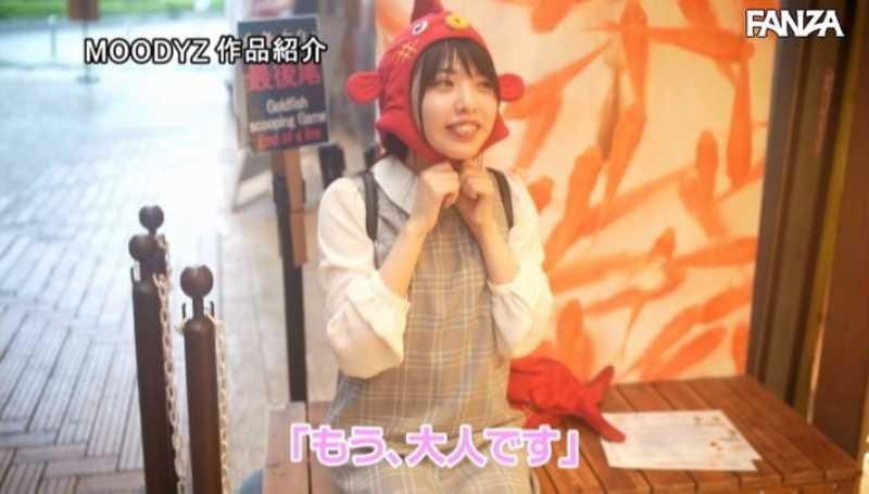 元ご当地アイドル 白桃はな エロ画像 28