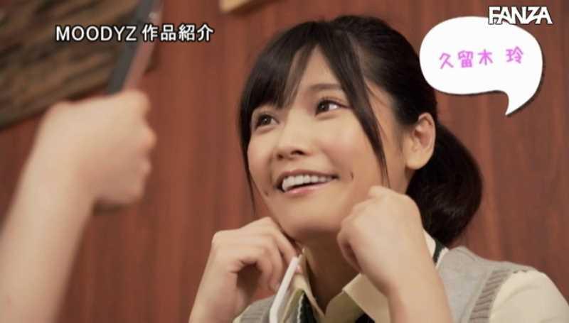 円光女子の乳首責めエロ画像 15
