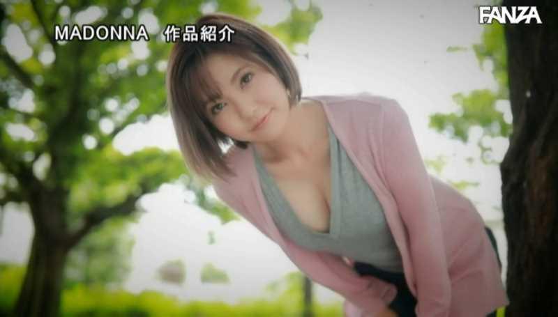 お母さん 峰田ななみ エロ画像 16
