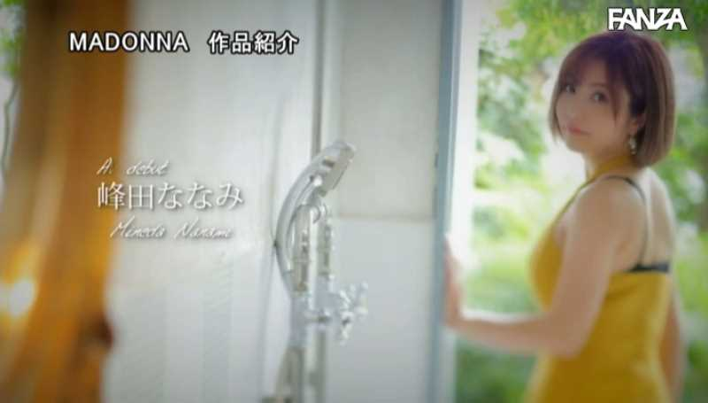 お母さん 峰田ななみ エロ画像 49