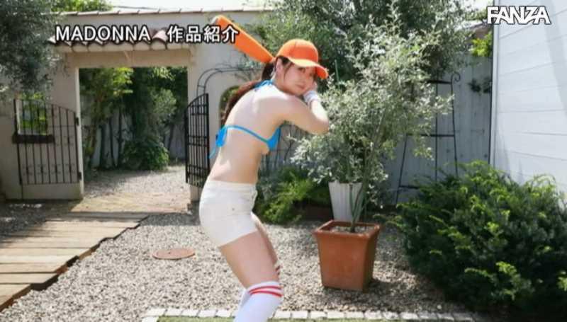 健康的な人妻 青山水穂 エロ画像 29
