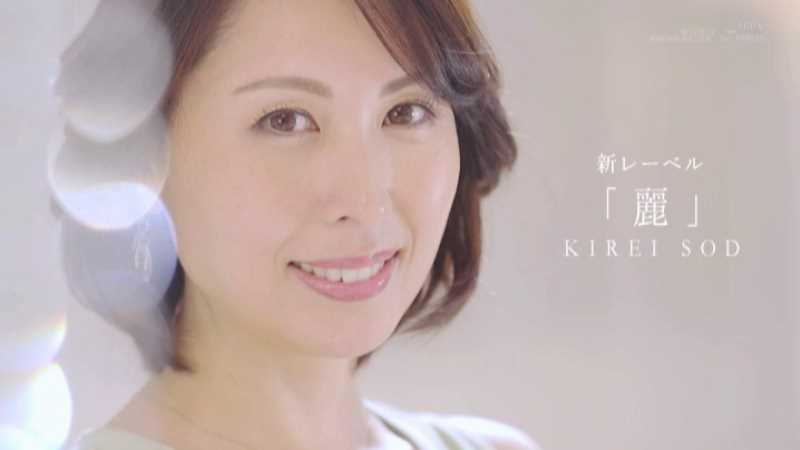 人妻アラフォー美女 佐田茉莉子 エロ画像 40