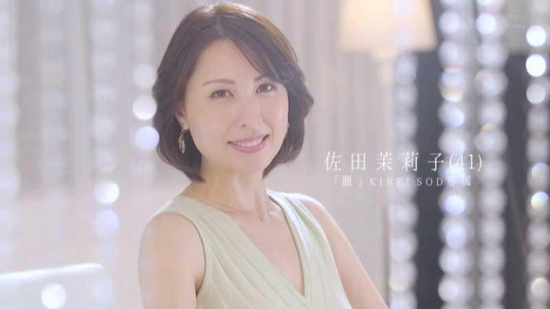 人妻アラフォー美女 佐田茉莉子 エロ画像 41
