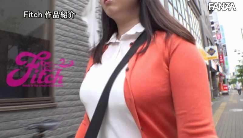 Kカップ女子大生 淡月みたま エロ画像 15