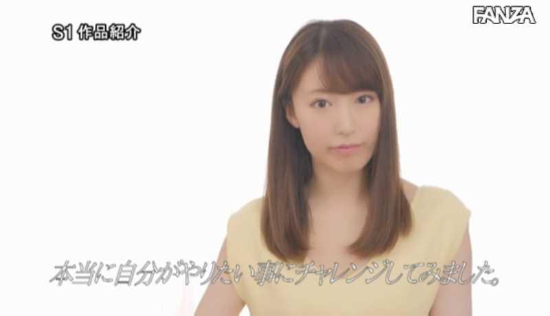 潮美舞 エロ画像 21