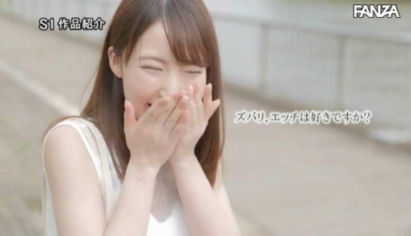 潮美舞 エロ画像 22