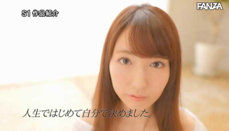 潮美舞 エロ画像 39