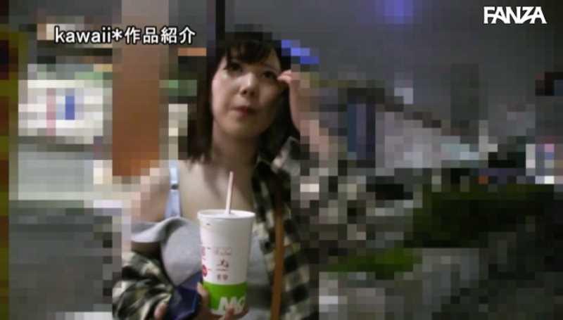 ドM巨乳 夏希ゆめ エロ画像 16