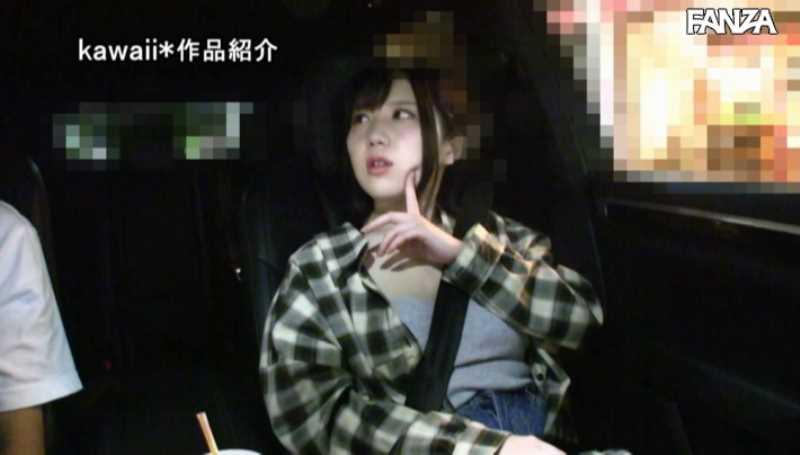 ドM巨乳 夏希ゆめ エロ画像 17