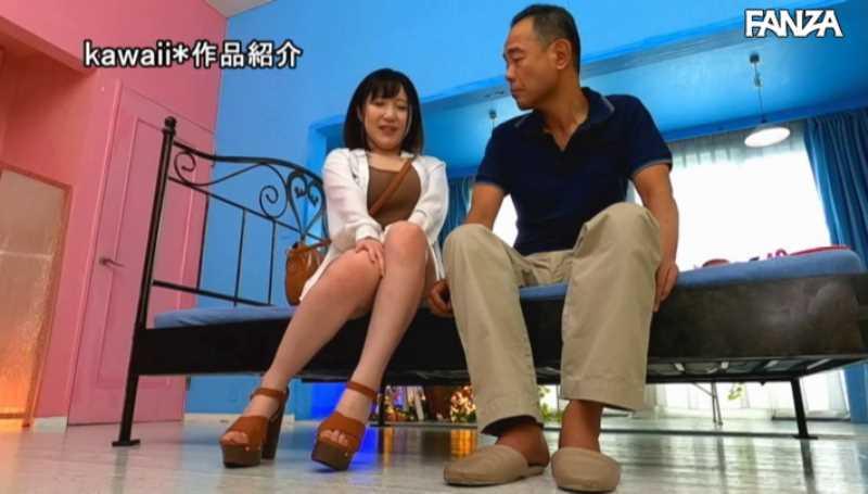 ドM巨乳 夏希ゆめ エロ画像 25